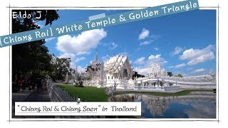 [Chiang Rai & Saen] - White Temple & Golden Triangle