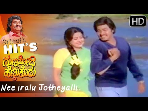 Nee iralu Jotheyalli || Old Kannada Movie Hit Songs HD || SPB || Manjula || Pranaya Raja Srinath