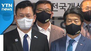 """송영길 """"개성공단 복원 방미 추진...손실보상…"""