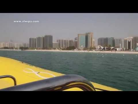 Abu Dhabi - The Yellow Boat