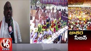 Devotees Throng To Sri Venkateswara Brahmotsavam In Palem | Nagarkurnool | V6 News