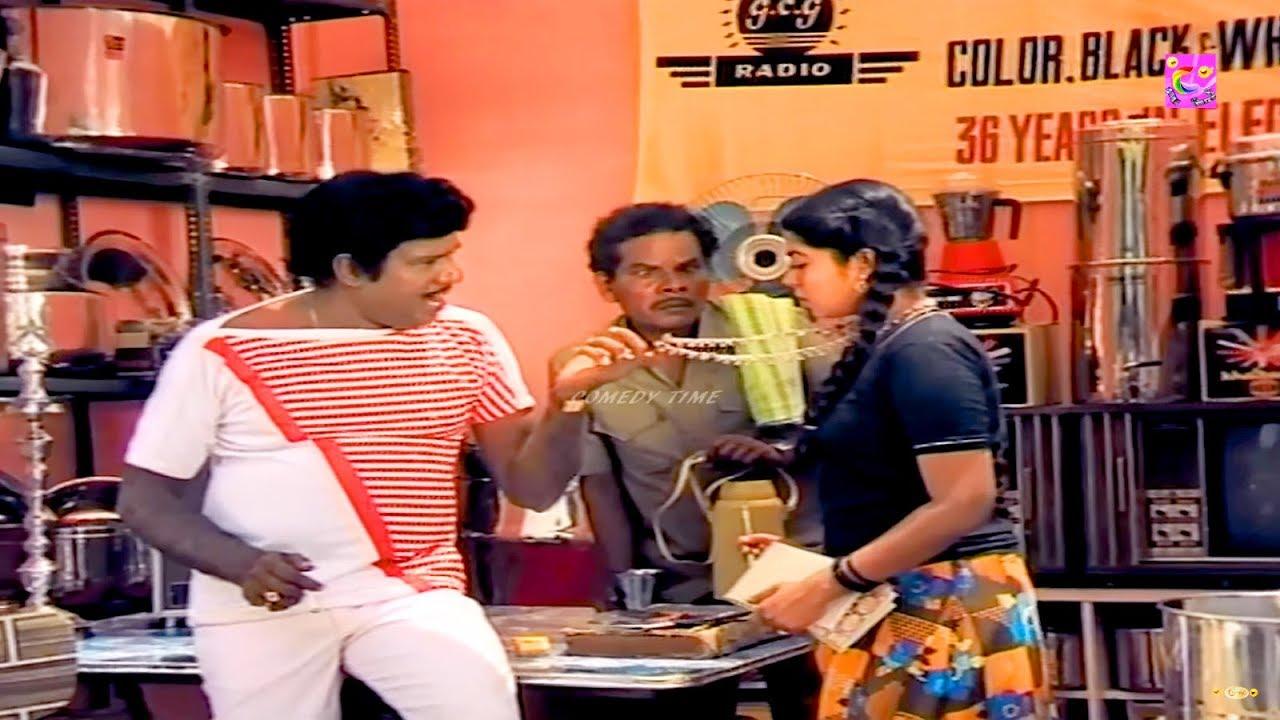Goundamani Very Rare Comedy Video | Tamil Comedy Scenes | Goundamani Back To Back Comedy