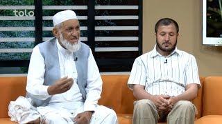 بامداد خوش - کاه فروشی - صحبت با حاجی محمد اکبر زرگر و محمد شفیق یعقوبی درمورد پرنده نرگس