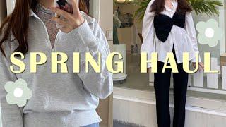 Fashion Haul| 상반기 하울❤️(기본템 추천/…