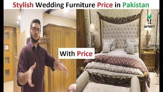 New Style Pakistani Wedding Furniture With Price || Nursery Furniture Market