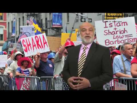 Islamophobia Debates - 07 - Burning of Mosques in the United States