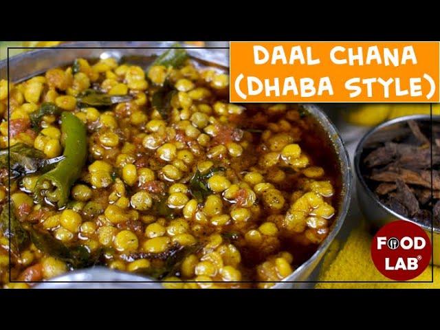 Chana Daal Recipe | Food Lab