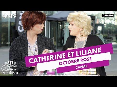 Le dépistage du cancer du sein - Catherine et Liliane - CANAL+