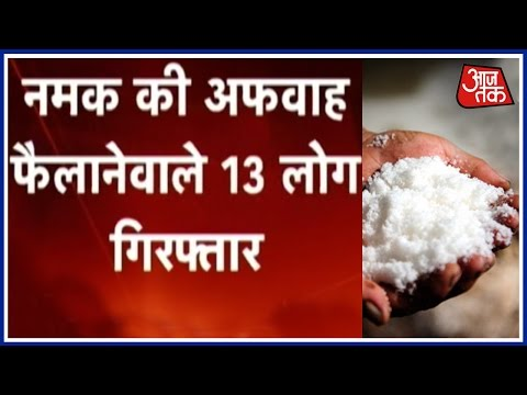 Thirteen Arrested For Spreading Rumors Of Shortage Of Salt