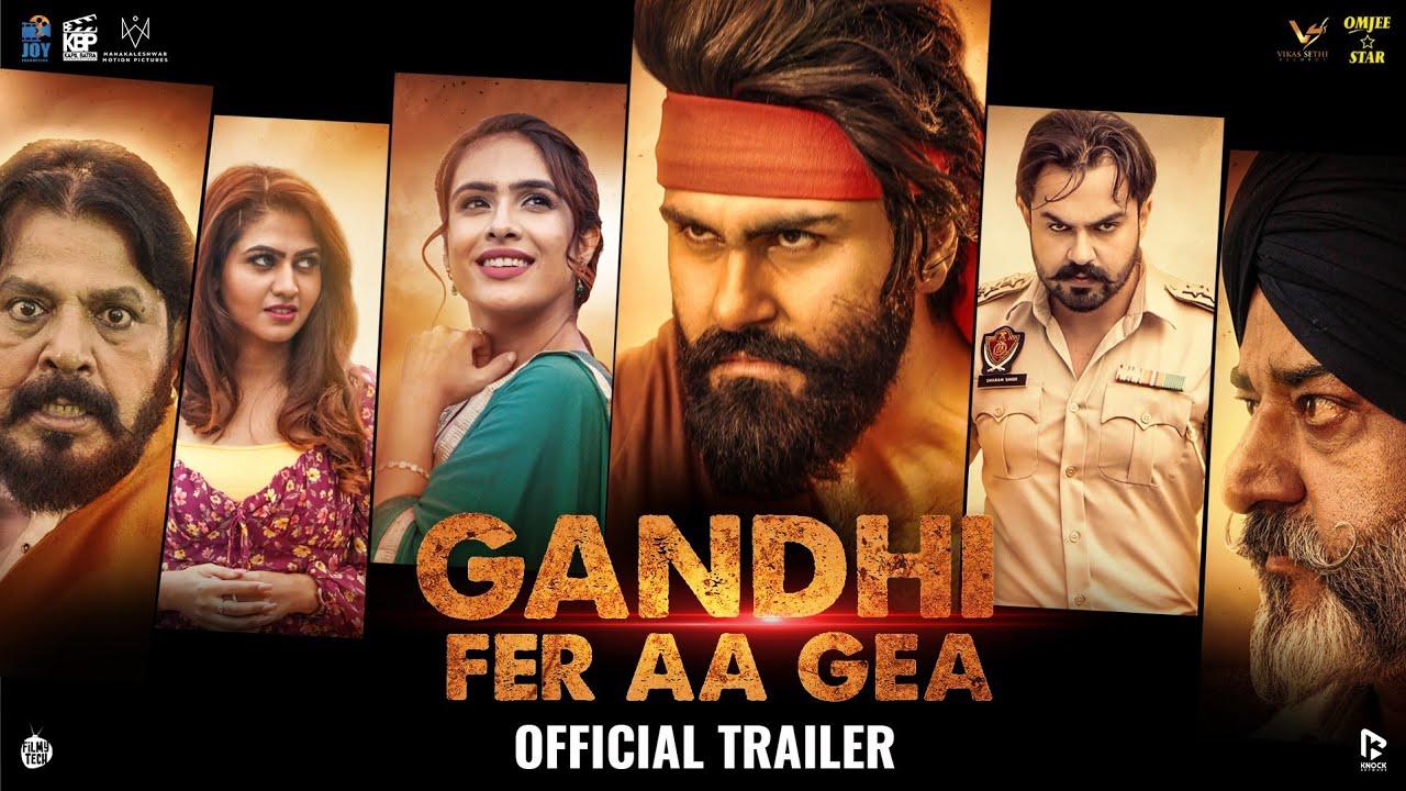 Gandhi Fer Aa Gea : Official Trailer | Aarya Babbar | Neha Malik | Veer Sahu  Sunakshi | VS Records