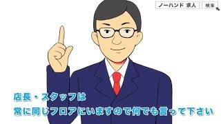 【ノーハンドで楽しませる人妻横浜店】は27歳~42歳のあなたを、日本で...