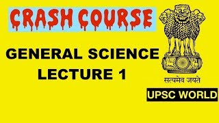 UPPSC 2018  AND RPSC 2018 CRASH COURSE GENERAL SCIENCE LECTURE 1
