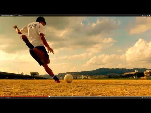 Foot Skills Vol.25 ロングキック50mの蹴り方【Long Kick Tutorial】