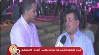 بالفيديو.. أسامة هيكل : شرم الشيخ آمنه .. وقادرة على استقبال وفود أكثر من 28 دولة