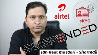 Jan Heet me Jaari | Airtel e kyc Suspended | 23 Lakh Customer in fraud