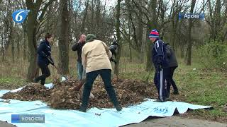 31 марта - субботник в рамках двухмесячника по благоустройству городов и районов ДНР