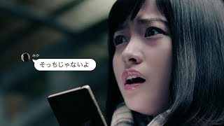 チャンネル登録:https://goo.gl/U4Waal 女優の橋本環奈が24日より全国...