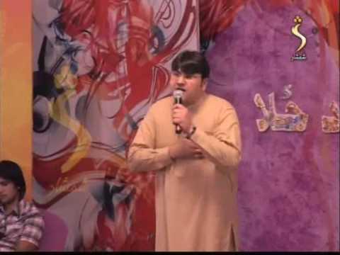 Mohd Abbas. Da Zra Pa Dashta