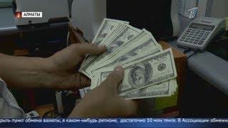 Судьба обменных пунктов в руках законотворцев