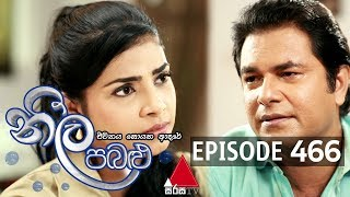 Neela Pabalu - Episode 466 | 24th February 2020 | Sirasa TV Thumbnail