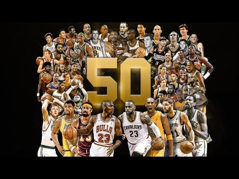 NBA At 50 (1946-1996): Special 50th Anniversary Documentary (1996)