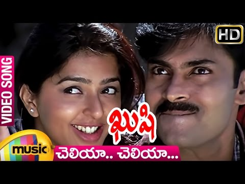 Kushi Movie Video Songs   Cheliya Cheliya Full Video Song   Pawan Kalyan   Bhumika   Mango Music