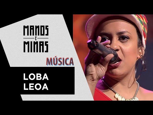 Loba Leoa | Laylah Arruda