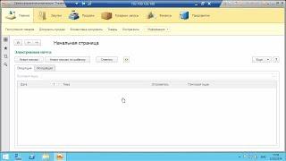 Установка, настройка и лицензирование сервера терминалов для 1с на Windows server 2012 R2(Бесплатные уроки по 1С: http://onlineadmin.kuharbogdan.com http://kuharbogdan.com/stati-po-1s/ustanovka-servera-terminalov-dlya-1s-predpriyatiya/ ..., 2015-09-20T07:27:02.000Z)