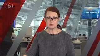 РБК-Пермь. Спикер проекта Иван Шкиря в программе «Бизнес-Принцип»