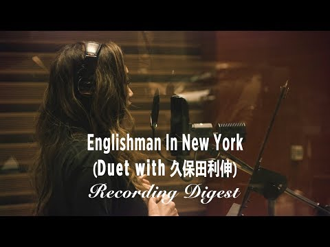 JUJU 「Englishman In New York (Duet with 久保田利伸)」Recording Digest + Interview