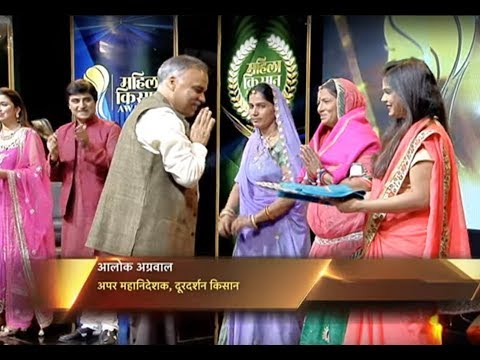 Mahila Kisan Awards - Episode 41