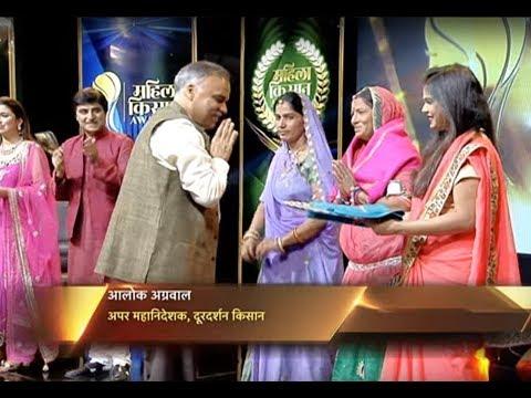 Mahila Kisan Awards - Episode 41