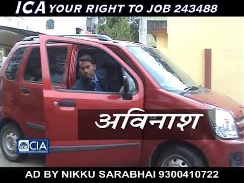 ICA Job Guarantee: Accounting & Finance Course-ad By Nikku Sarabhai 9300410722