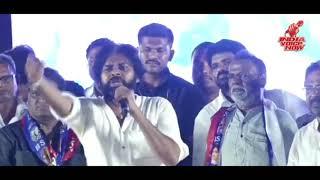 అరే ఎవడొస్తాడో రండి...ఈ సారి గెలుపు నాదే|| Pawan Kalyan Challenge to Tdp,Ysrcp