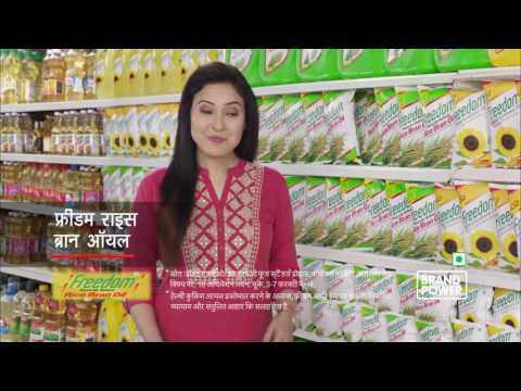 Freedom Rice bran oil Brand power Ad