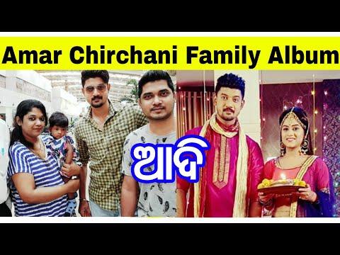 [ Tu mo jibana sathi ] Odia Actor Addi/Amar Chinchari Unseen Family Album Video.