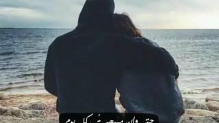 Aşk İzi -Uğur Akyürek مترجمة