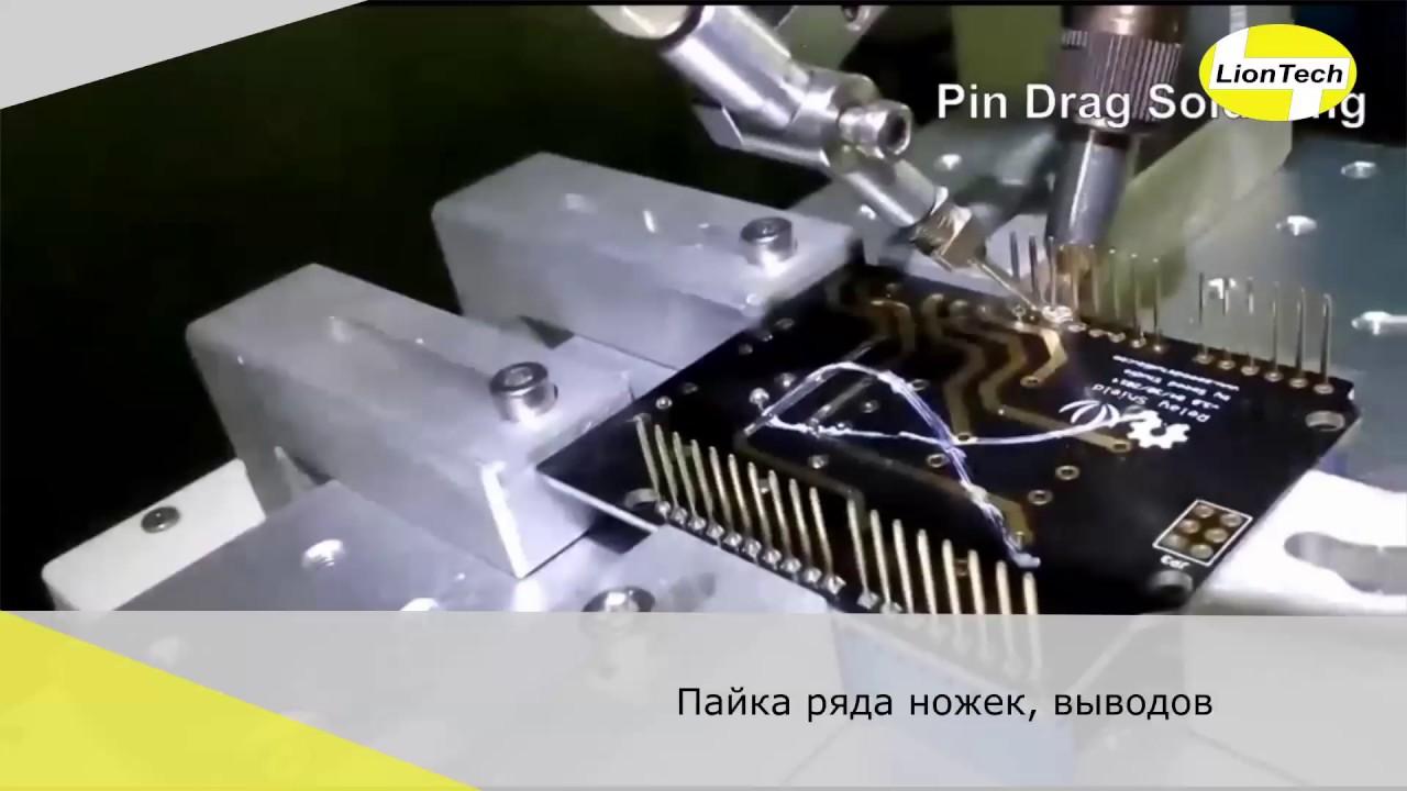 паяльный робот своими руками