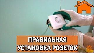 видео Прокладка коммуникаций в каркасном доме