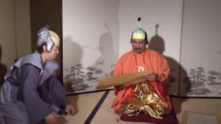 [作・演出] 自己批判ショー [出演者] 伊能忠敬・・・小菅節男 徳川...