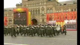 Случай на параде