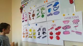 Фрагмент занятия в группе обучения разговорному осетинскому языку детей 3 5 , лет
