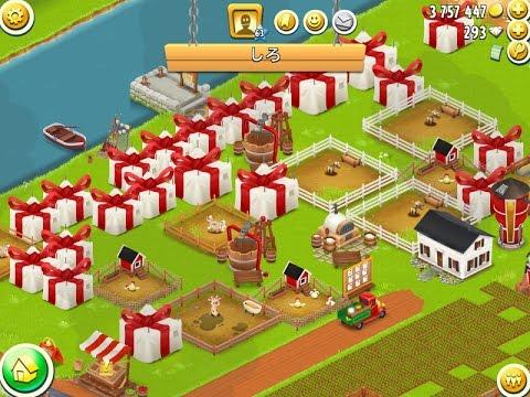تحميل لعبة hay day للايباد