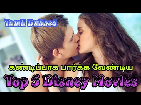 Top 5 Disney Movies Tamil Dubbed Hollywood Tamil Dubbed Mrtipscinema Youtube