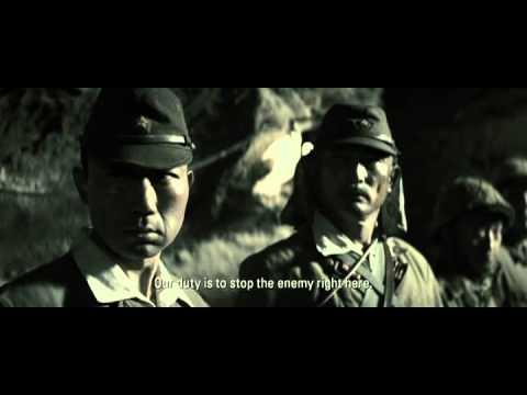 Letters From Iwo JimaTrailer