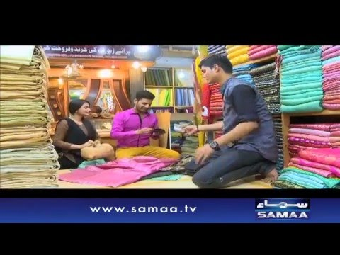 Purani Mohabbat - Wardaat –02 March 2016