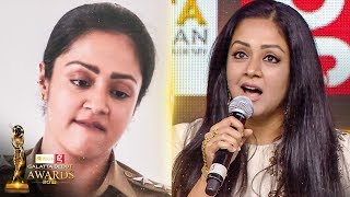 Jyothika's Reaction to Naachiyaar Movie Dialogue | Galatta Debut Awards 2018