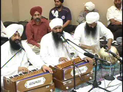 Mul Mantra, Bhai Anup Singh Una Sahib Wale