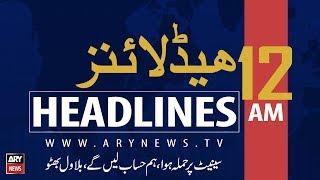 ARY News Headlines | Rangers apprehend six suspects in Karachi | 0000 | 2nd August 2019