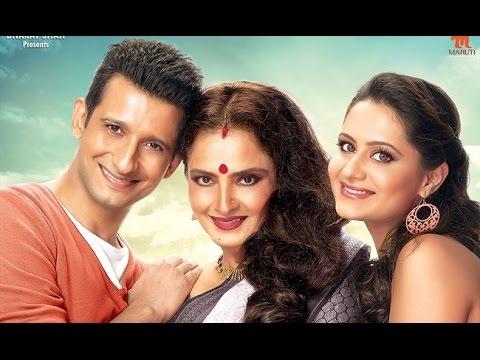 Search Maaheru latest hindi film download - GenYoutube